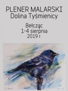 """Plener malarski """"Dolina Tyśmienicy"""" @ Bełcząc, gmina Czemierniki"""