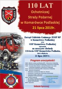 110 lat OSP w Komarówce @ Komarówka Podlaska, kościół parafialny/remiza