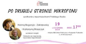 Spotkanie z reportażystkami Polskiego Radia @ Czytelnia MBP