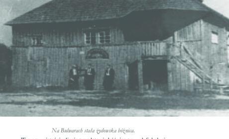 Słownik Radzynia (8): Henoch Gerszon Lejzer (1839-1891)