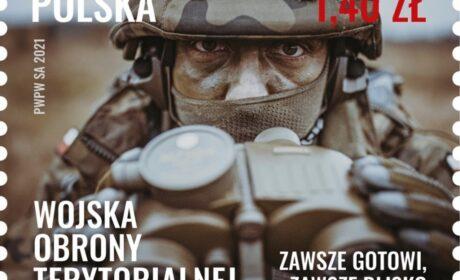 Terytorialsi na znaczkach Poczty Polskiej