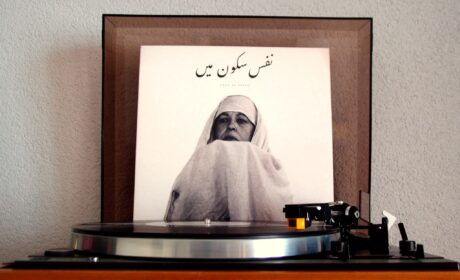 """Joubi """"Nafs at Peace"""""""