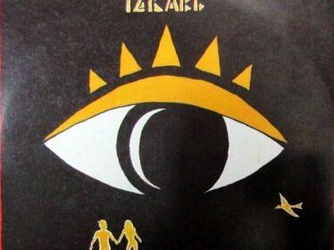 WinyLOVE, odc. 55 – Izrael – Duchowa rewolucja (Arston 1987)