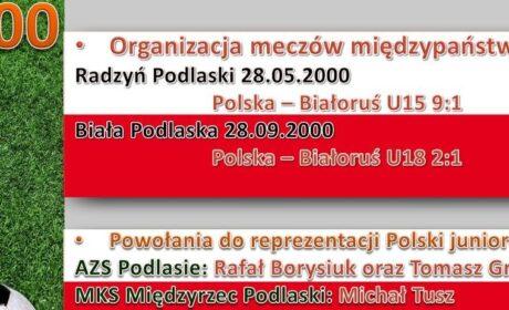 Zobacz debiut Fabiańskiego w juniorskiej reprezentacji Polski