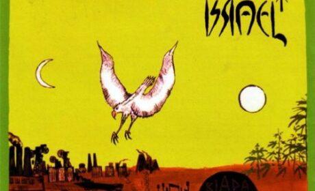 "WinyLOVE, odc. 20 – Israel – ""Biada Biada Biada"" (Pronit 1985)"